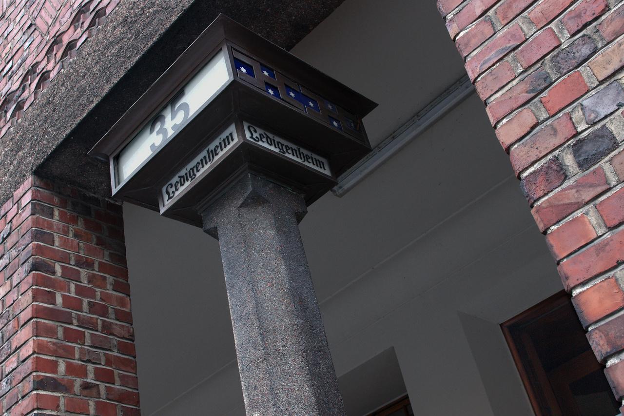 Lodgers Home Entrance