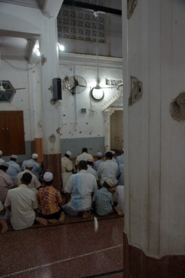Kattankudi Mosque Massacre 2
