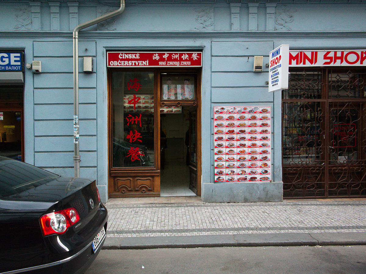 Hai Zhong Zhou, Prague