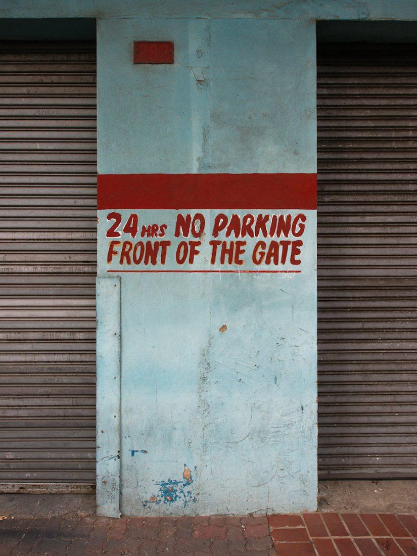 24HRS: Blog, Urban