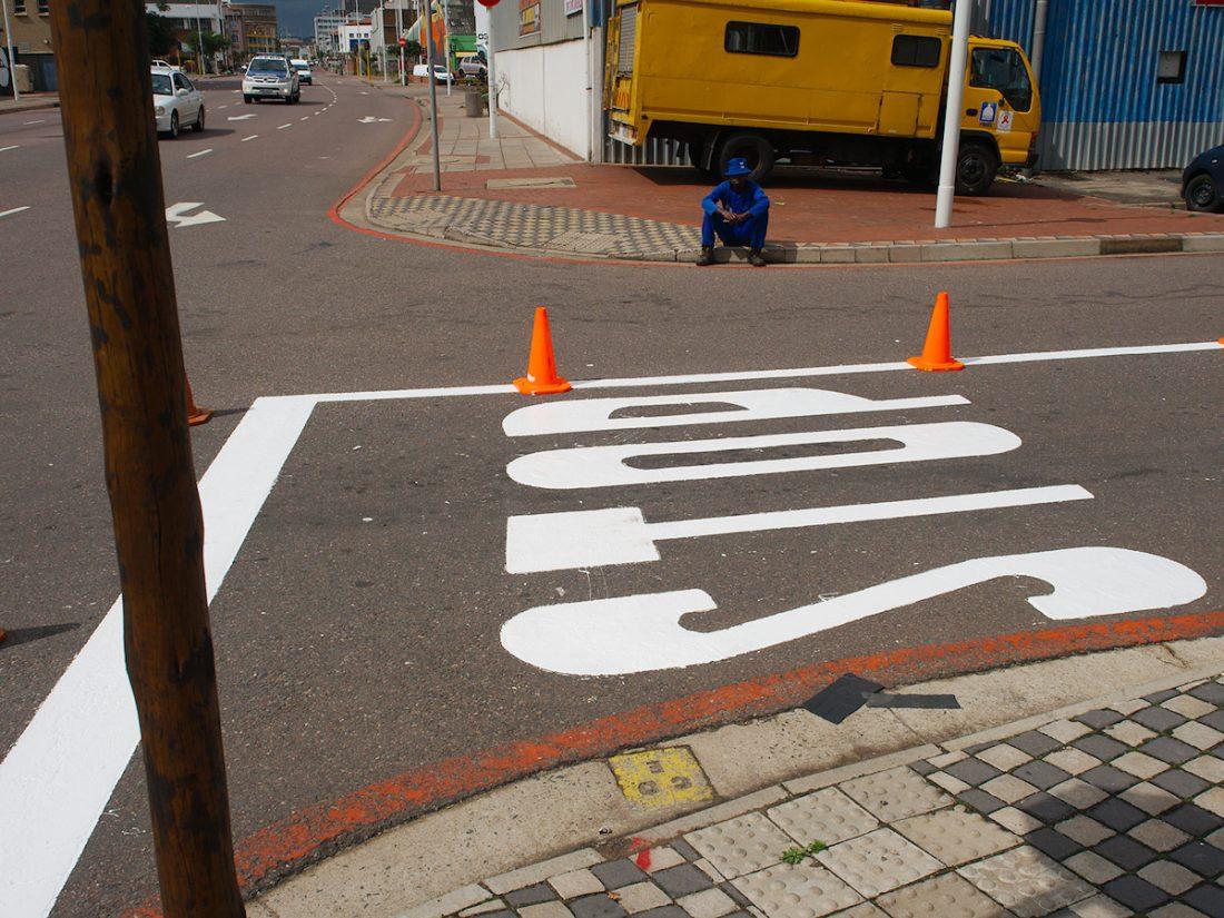 STOP: Blog, Urban