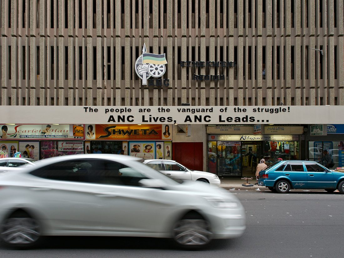 ANC Lives, ANC Leas: Blog, Urban, eThekwini