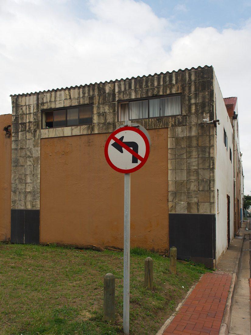 No Turn Left: Blog, Urban