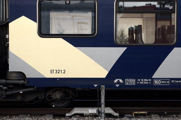 Commuter's Coach, Train Station, Freilassing, Commuting, Urban