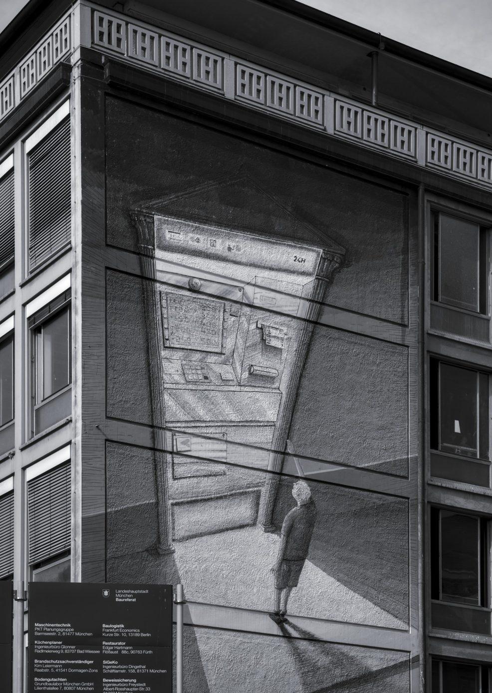 ATM_for_Gulliver.jpg